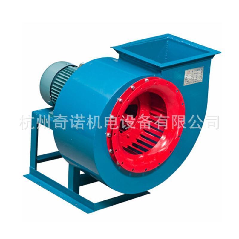 供应11-62-2.5A型低噪音多翼式油烟净化器离心风机