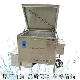 全自动超声波高压喷淋清洗机   高压喷淋清洗器  带超声功能