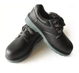 防砸安全鞋(K003)