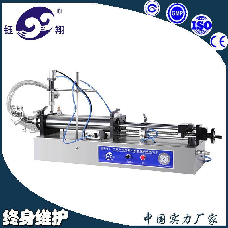 自动吸料液体灌装机 **卧式气动灌装机