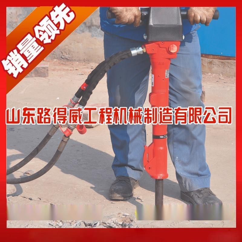 液压破碎镐 动力站配原装进口镐 山东路得威 质量保证