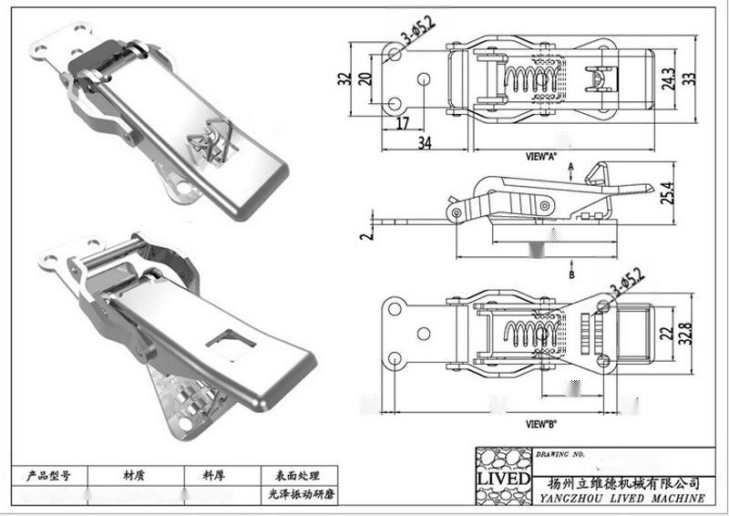 供应 高质量 不锈钢保险锁扣 质量保证 价格实惠