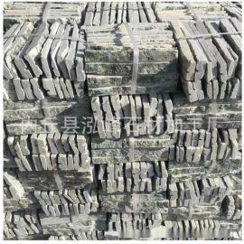 厂家大量供应绿色板岩开槽文化石 青石文化石 仿古背景墙墙面材料