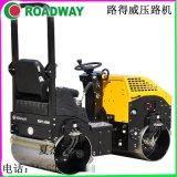 ROADWAY压路机RWYL42BC小机器大动力小型驾驶式手扶式压路机厂家供应液压光轮振动压路机