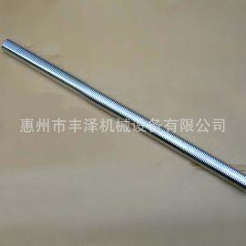 廠家直銷上下調節機構 全銅齒條焊槍調節支架 環縫焊槍架