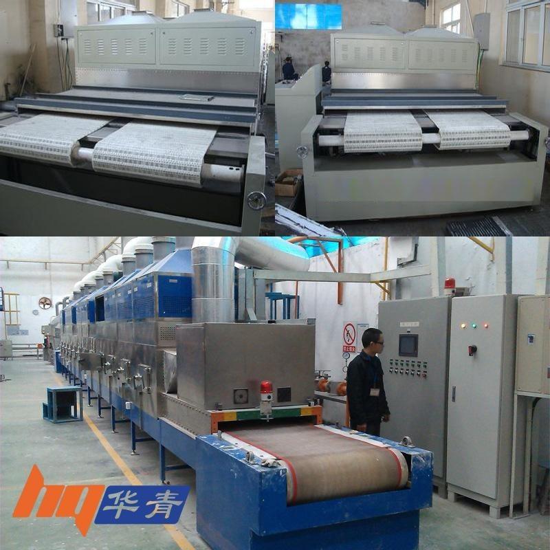 湖南微波烘干设备厂家 EPS珍珠岩保温板生产 隧道式微波干燥设备
