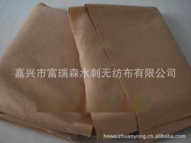供应多种**有色纤维超黑色鞋材无纺布_防尘棉无纺布直接厂家