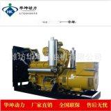 上柴700kw柴油發電機組 SC33W990D2柴油機 配斯坦電機三相電