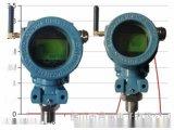 物聯網壓力感測器 普量PT500-901 遠程無線壓力 液位 溫度 感測器 NB-iot/GPRS無線監控