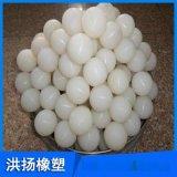 现货 供应硅橡胶球 食品级硅胶球 实心硅胶球 耐高温白色硅胶球