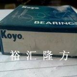 高清实拍 KOYO 83A915SH2-9TC4 深沟球轴承 83A915 雅马哈200YFS