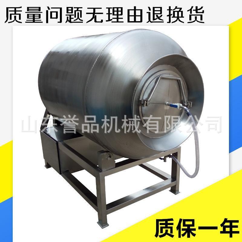 专业生产大中小型多功能骨肉相连真空滚揉机 雪花牛肉入味腌制机