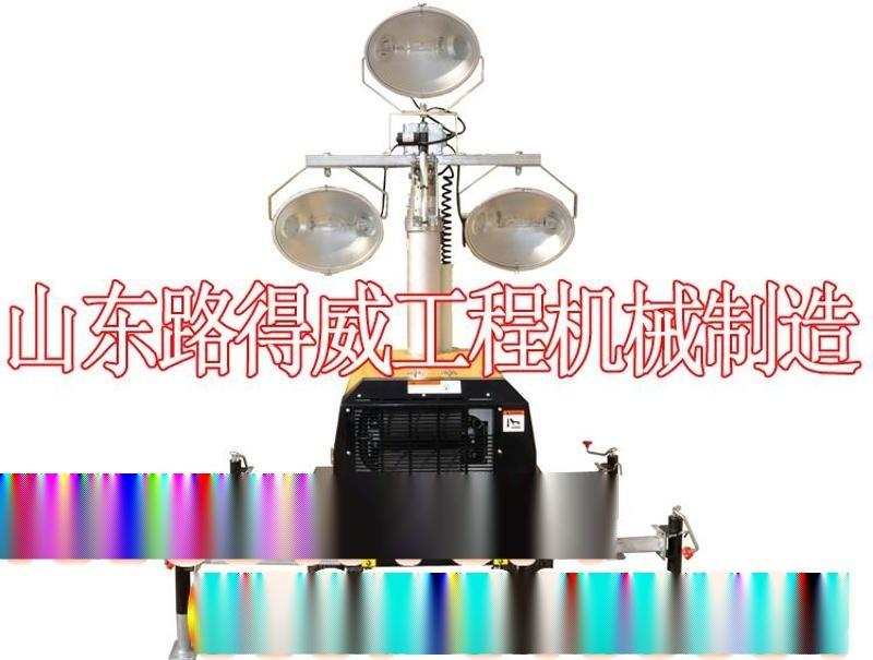 移动照明车 工程照明车 照明车 RWZM51C手推式照明车 照 明 车