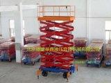 直供SJY移动式升降机 电动液压升降平台,1- 16米移动升降平台