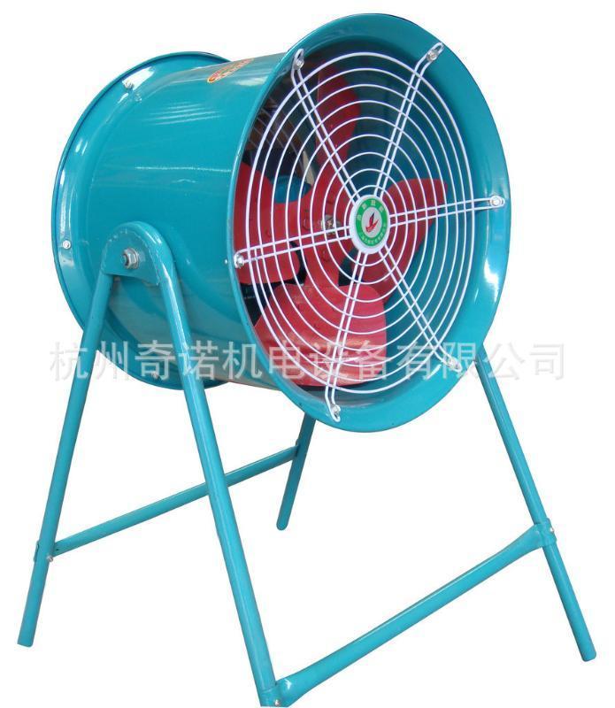 SF3-4型低噪音岗位式移动强力大风量工业通风机
