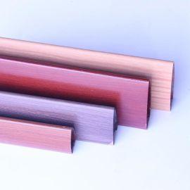 掛片鋁天花鋁掛片集成吊頂木紋水滴型U型掛片天花