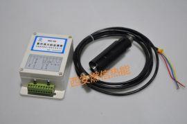 天然气锻造炉、工业窑炉火焰检测器RXZJ-102紫外线火焰检测器