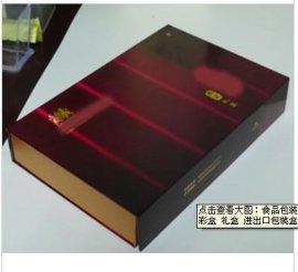 烟盒 ,皮带盒, 钱包盒
