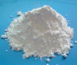 山東淄博凱歐化工改性氫氧化鋁活性氫氧化鋁