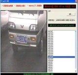 车牌识别软件SDK开发包