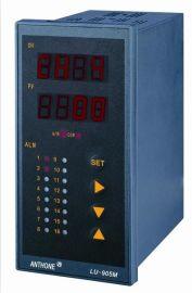 温度控制仪,压力控制仪,流量控制仪,液位控制仪,LU-905M08八路巡检控制仪