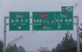 益阳交通标志牌厂家 各种标志设置的位置及作用