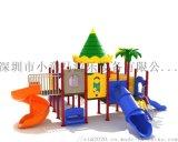 海南海口儿童滑梯,幼儿园游乐设施厂家