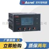 AIM-T500 工業絕緣檢測儀