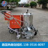 內蒙古小區停車位劃線機熱熔劃線一體機