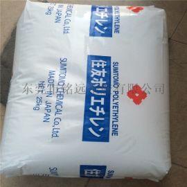 EMMA 乙烯甲基丙烯酸 牢靠树脂 0903