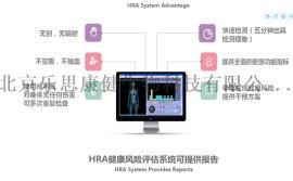 2020广交会展示产品亚健康检测仪
