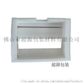 定制EPE珍珠棉泡沫盒子,箱子珍珠棉袋子