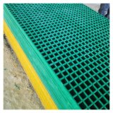 防滑格栅地沟盖板玻璃钢格栅