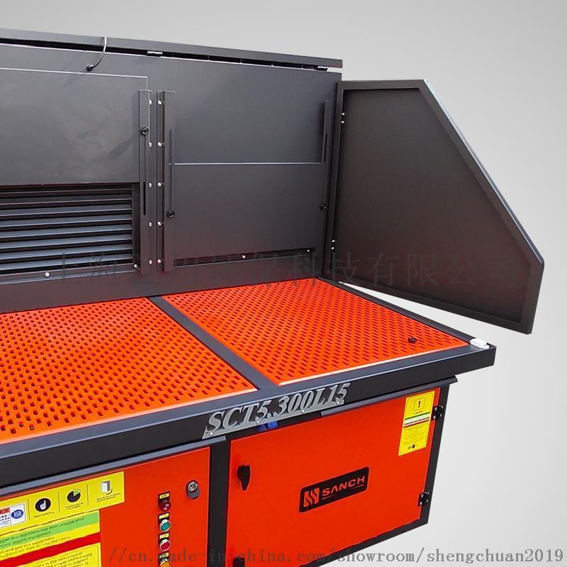 除尘设备 各类除尘设备 认准圣川环保