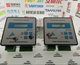原装进口 EPCOS 功率因数控制器