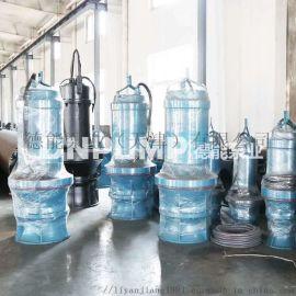 供应天津德能泵业 QZ型潜水轴流泵QH型潜水混流泵