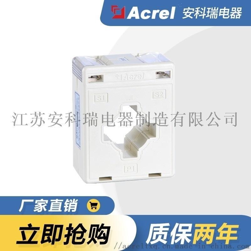 安科瑞AKH-0.66/G G-60I 低壓互感器