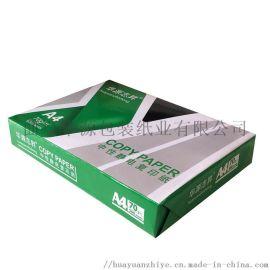 厂家直销打印纸70ga3a4a5学生用纸