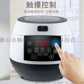 3升容量家用电饭煲双喷铝胆迷你电饭锅会销礼品