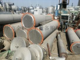 不锈钢反应釜二手化工设备 浙江二手化工设备