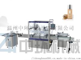 ZHFD-1612F全自动粉底液灌装旋盖机