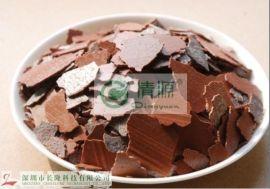 低鐵硫化鈉,60%硫化鹼