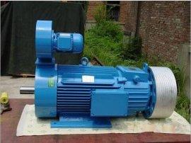 长期供应YZRW112M-6/1.8KW起重冶金用涡流制动绕线转子电机