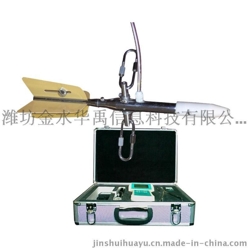 华禹HY-DCB电磁流速仪明渠流速仪便携流速仪