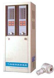 佛山安特尔供应高灵敏,高精度天燃气报警器