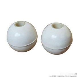 塑料浮球液位计专用PP注塑浮球