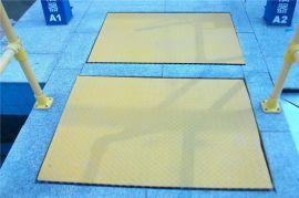 杰克利25303850玻璃钢格栅盖板厨房食堂盖板树池盖板地沟盖板水沟盖板水篦子