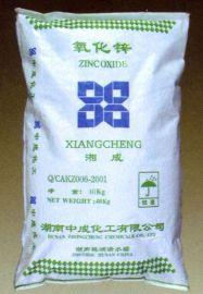 纳米氧化锌/活性氧化锌/饲料级氧化锌99%生产厂家湖南中成