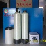 鍋爐全自動軟化水處理設備
