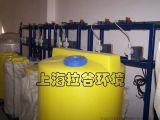 上海拉谷 LFJY10-500加藥裝置